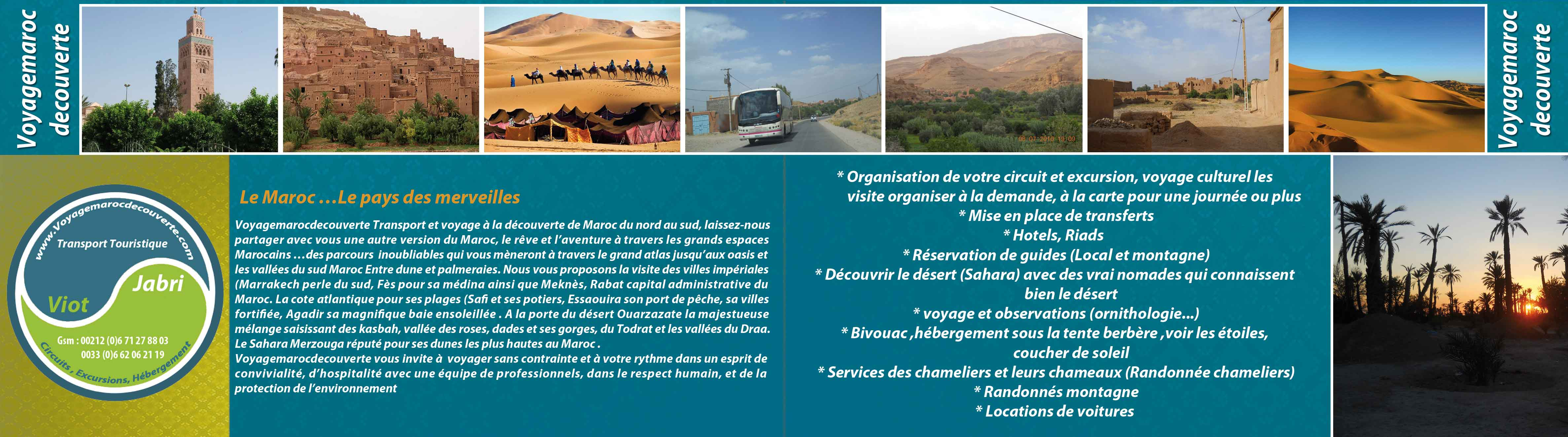 www.voyagemarocdecouverte.com